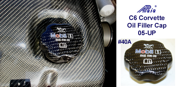 Real Carbon Fiber,  C6 / Z06 / Grand Sport Corvette, Oil Filler Cap