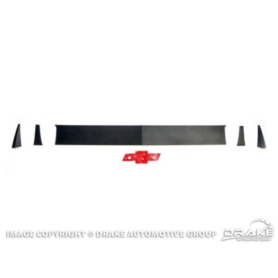 Camaro 2010-14 Tail Panel Trim Taillight Blackout Panel, Adhesive Backing, ABS Plastic, Black